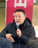 山本太郎代表、福井で廃炉訴え