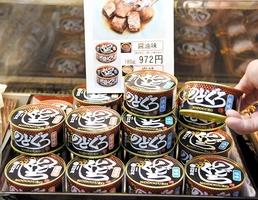 田村長本店で販売されているノドグロの缶詰=福井県小浜市小浜広峰