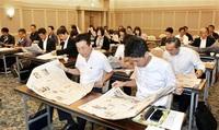 伝わる文章 記事参考に 敦賀・ジャクエツ 社員40人学ぶ みんなの新聞NIB