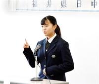 仙石、大窪さん最優秀賞輝く 中国語スピーチ県大会