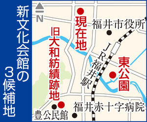 福井市文化会館の候補地に3案