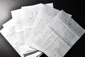 福井県坂井市内で雪に埋もれた車内で亡くなった富山県の男性の母親が福井新聞に寄せた手紙