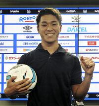 マンCで活躍が一番の目標 G大阪から移籍した食野 スポーツランド