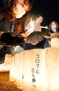 阪神大震災の追悼、一足早く