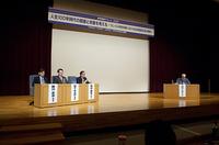 米を主食とした日本型食生活の有用性を示唆『食育健康サミット2019』