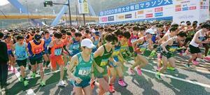 2月に開催された別府大分毎日マラソン=大分市(大会実行委員会提供)