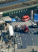 市営バス突っ込み2人死亡、神戸