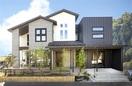 【けいざい短信】●家の森に高性能省エネモデル住宅