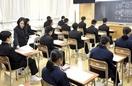 福井県の中3、校長会テスト挑む