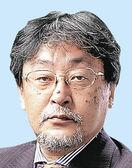 記者と権力 批判解消へ監視成果示せ 高田昌幸 …