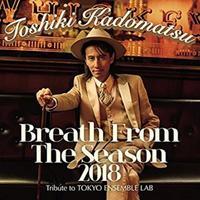 角松敏生『Breath From The Season 2018〜Tribute to Tokyo Ensemble Lab〜』