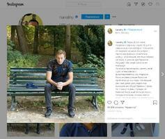 23日、インスタグラムに投稿されたロシアの反体制派ナワリヌイ氏の写真(同氏のインスタグラムから・共同)