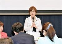 永田町通信 困窮家庭子どもへ 食品届ける制度を 議連結成 会長に稲田氏