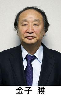 いつまで続く米中貿易戦争 立教大大学院特任教授 金子勝 経済サプリ