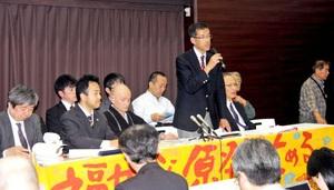 記者会見し「重要な証言を得た。歴史的な一日」と語る住民側弁護団ら=24日、金沢市内