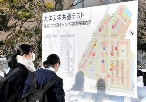 共通テストを翌日に控え、会場案内図を確認して下見する高校生=1月15日、福井大学文京キャンパス