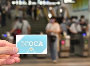 ICカード乗車券「ICOCA(イコカ)」