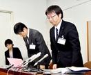 金品授受の福井県職員、現職12人