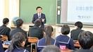 暮らしに数列、関心高め 福井銀、鯖江高で特別授業
