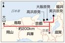 関電3原発の大山噴火想定引き上げ