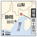 静岡で6台事故、1人死亡