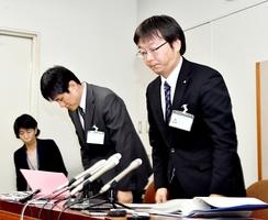職員の処分を発表し謝罪する近松茂弘総務部長(右)ら=11月21日午後6時40分ごろ、福井県庁