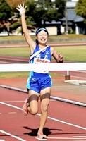 1位でゴールする女子美方のアンカー橋本はなえ=5日、鯖江市東公園陸上競技場