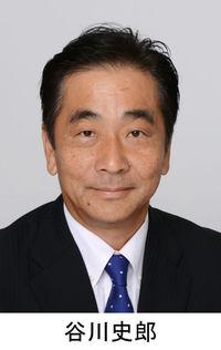官民協働刑務所の挑戦 東京芸術大客員教授 谷川史郎 経済サプリ