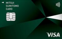 最短即日発行対応のおすすめクレジットカード8選 選び方〜発行の流れまで解説