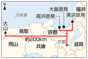 鳥取県の大山と福井県の美浜原発、大飯原発、高浜原発