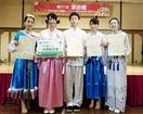 中国語審査 世界大会へ 谷口さん(敦賀気比高3…