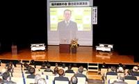 維新の会党勢拡大、松井氏が支援訴え 福井で設立記念講演会