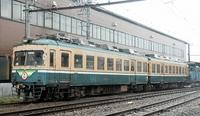 福井鉄道最後の200形「引退」