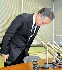 あわら市長「弁解の余地ない」