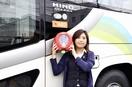 貸し切りバスにAED設置、県内初