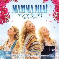 サウンドトラック『マンマ・ミーア!ヒア・ウィー・ゴー ザ・ムーヴィー・サウンドトラック』 10年ぶりの続篇で再度蘇るABBAの名曲たち!