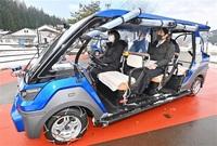 自動運転車 有料運行開始 乗り心地は夢見心地 永平寺町 国内初の実用化