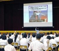 啓発 ■中学生、会員制交流サイト(SNS)のトラブル学ぶ
