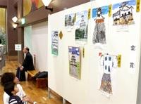 自由に描いた城入賞163点を展示 勝山城博物館