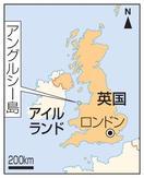 日立、英原発計画を凍結へ