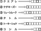 【ファミリークイズ】■あまーいクイズ