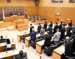 福井県の9月補正予算案の修正案を可決した本会議=11日、福井県議会