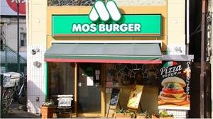 モスバーガー、客離れの危機