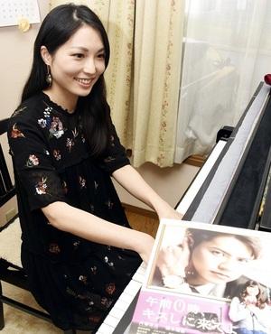 橋本環奈映画を福井出身作曲家演出