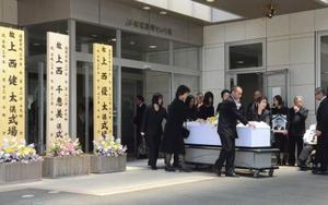 広島県熊野町で営まれた上西千恵美さん、優太さん、健太さんの葬儀=13日