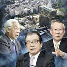 「大型サイド」NHK経営委議事録 概要のみ公開…
