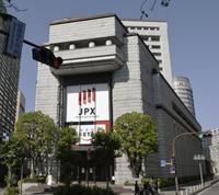 東証反発、終値10円高