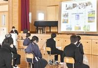 来春開業の道の駅、尚徳中生役割学ぶ 大野、中部縦貫道も