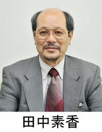 台風19号と温暖化対策 東北大名誉教授・田中素香 経済サプリ