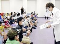 児童が施設巡り 次世代エネ学ぶ 敦賀などでバスツアー